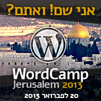 WordCamp Jerusalem 2013
