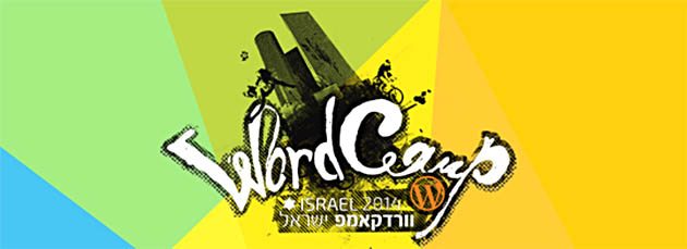 WordCamp Israel-the official banner
